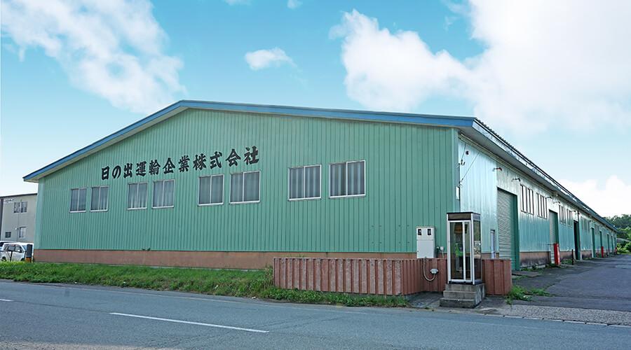 浜ナシ山第一倉庫